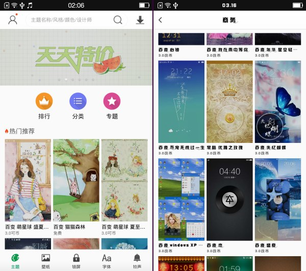 How To Install OPPO Chinese Themes Store - Java-Phones com