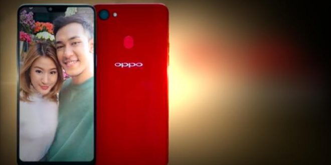 Oppo F7 Pro Youth
